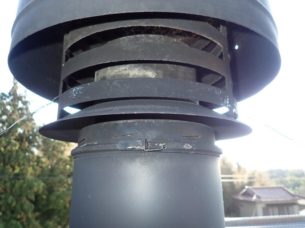 煙突トップのアップ画像