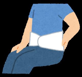 腰痛ベルトを装着したイラスト