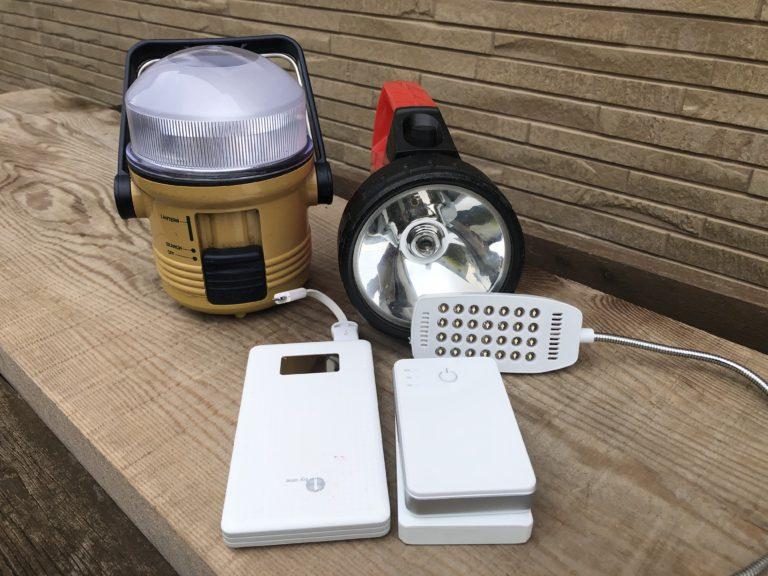 ライトとモバイルバッテリー